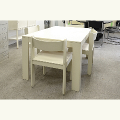 DINING TABLE GROUP - ASKO
